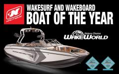 Nautique ALL NEW 2017 Super Air Nautique G23
