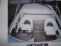 Sea Ray 220Sse